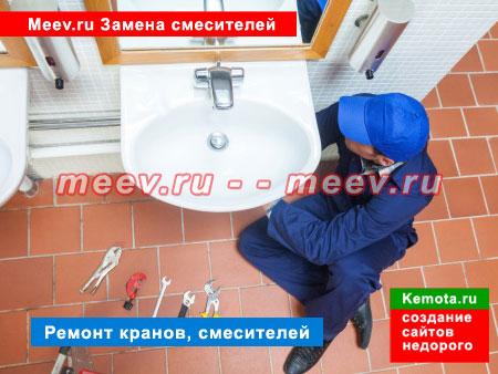 Гидроаккумулятор для водоснабжения дома